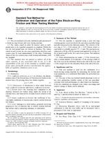 ASTM D2714-94(1998) 10.11.1998