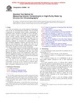 ASTM D5996-05 1.6.2005