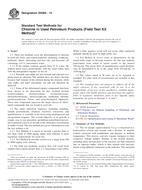 ASTM D5384-14 1.6.2014