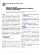 ASTM D5996-05(2009) 1.10.2009